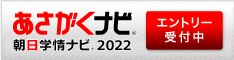 http://www.ispress.co.jp/wp/wp-content/uploads/2021/03/bn_recruit_entry.jpg